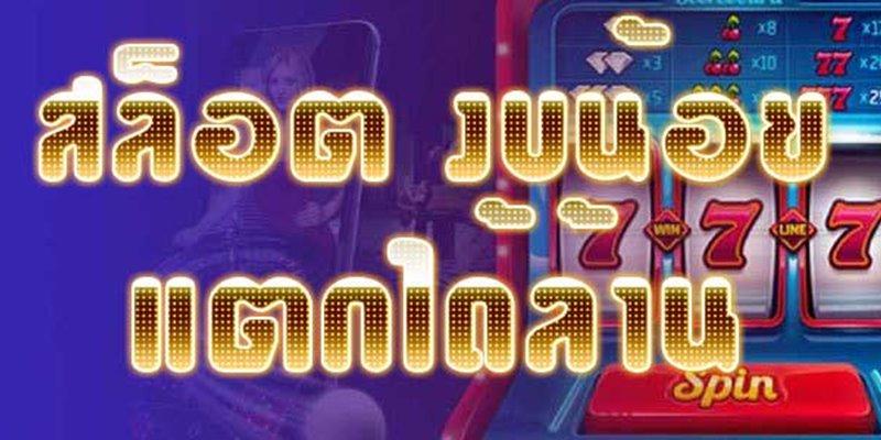 casinoslot42